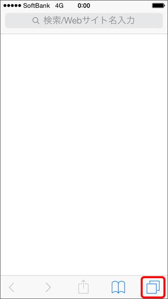 iPhone 画面右下の「別窓」 を選択