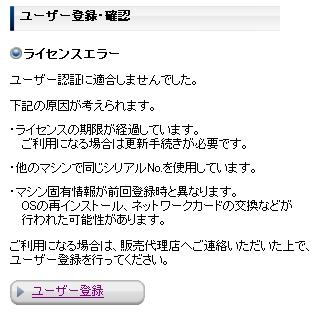 license_error.jpg