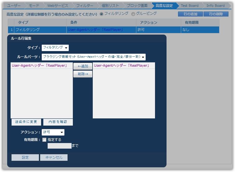 gom player 日本 語 ダウンロード