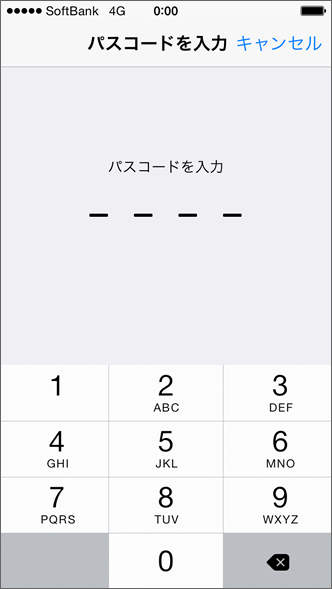 iPhone パスコードを入力